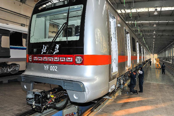 China driverless Railway subway line