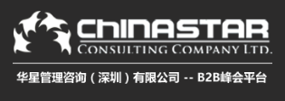 ChinaStar Consulting Company Ltd